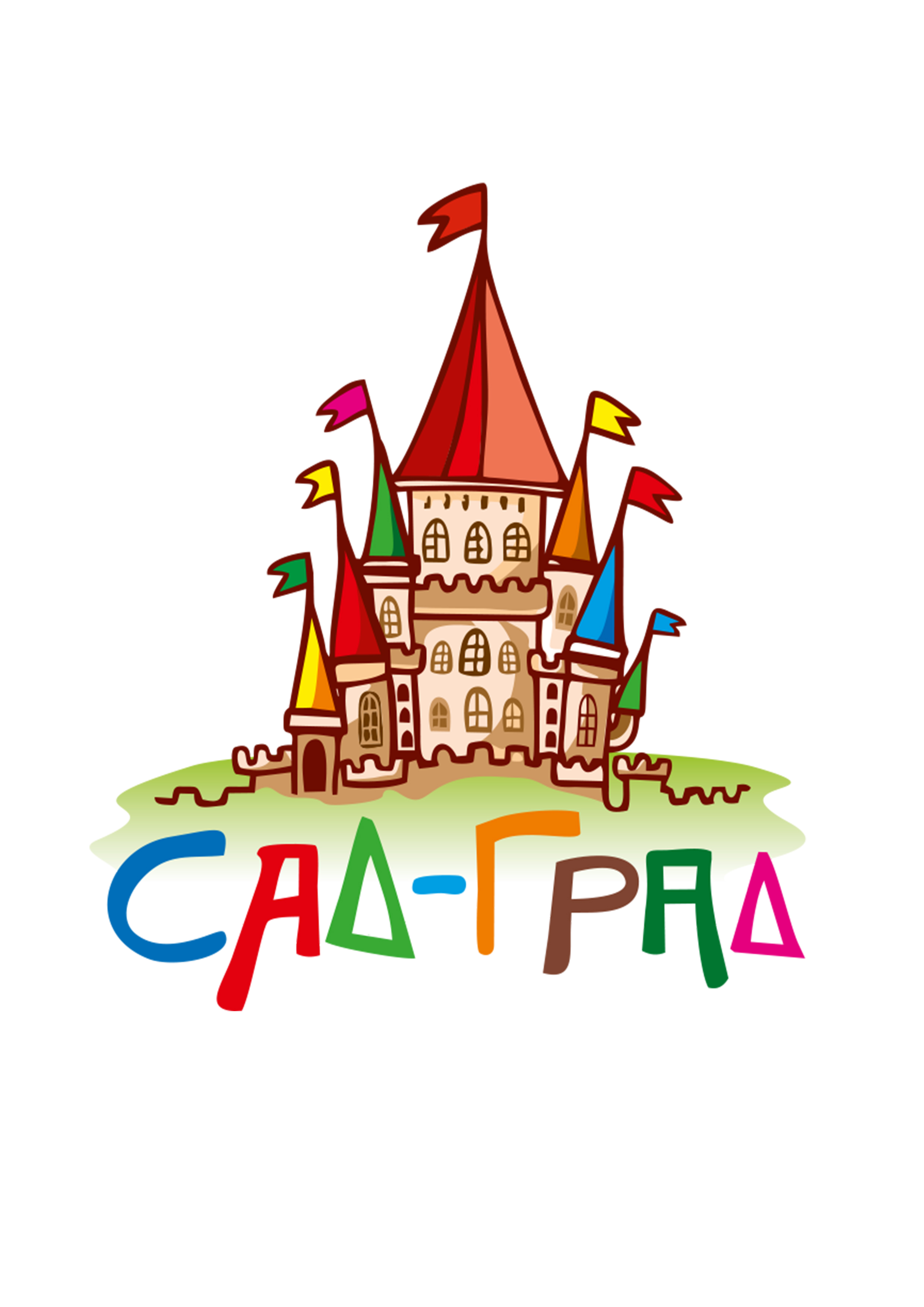 Сад-Град